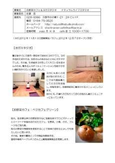 02_佐藤忍_ページ_1