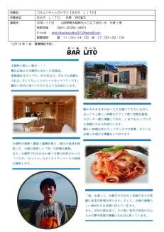 16_木村省太