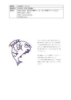 20_西田健太_ページ_1